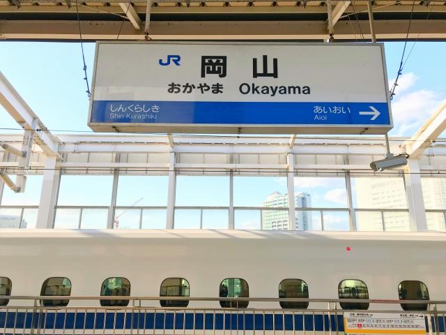 岡山県在住の会員って何人くらいいるの?
